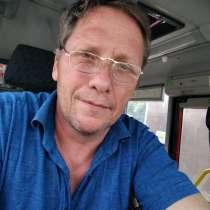 Александр, 55 лет, хочет пообщаться, в Рязани
