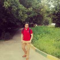Bek, 38 лет, хочет пообщаться, в г.Самарканд