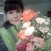Ольга, 39 лет, хочет пообщаться, в Керчи