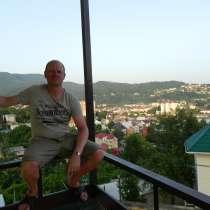 Александр, 48 лет, хочет пообщаться, в Северодвинске