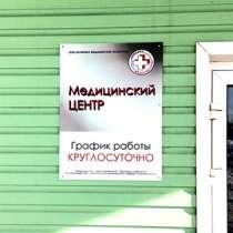 Фасадные таблички, в Тольятти