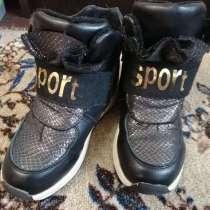 Продам детские ботинки для девочки демисезоные, в Сысерти