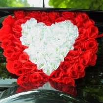 Эксклюзивное Авто на свадьбу! Украшения на авто!, в г.Кривой Рог