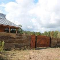 Агроусадьба, в г.Мозырь