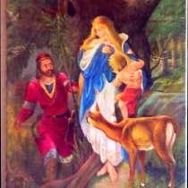 Картина 19 века, в г.Белая Церковь