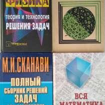 Школьнику-выпускнику, абитуриенту, в Казани