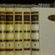 Продам сочинения И. А. Бунина в 6-ти томах, в Кемерове