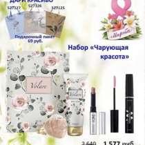 Подарочный набор «Чарующая красота», в Сургуте