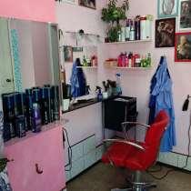 Готовый бизнес, парикмахерская, в Омске