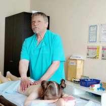Детский оздоровительный массаж, в Краснодаре