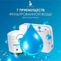 Фильтры для воды, в г.Бишкек