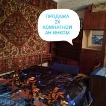 Продам 2-х комнатную квартиру в Донецке, в г.Донецк