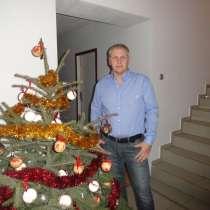 Костя, 50 лет, хочет пообщаться, в г.Рыбник