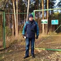 Владимер, 40 лет, хочет познакомиться, в Екатеринбурге