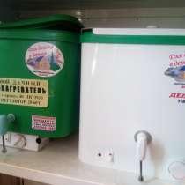 Дачный водонагреватель заливной электрический, в Тольятти