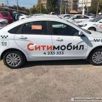 Аренда такси, в Казани