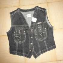 Новый женский джинсовый жилет 36 размера, в Пятигорске