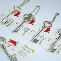 Ключ счастья от Санта-Клауса, в г.Ancy