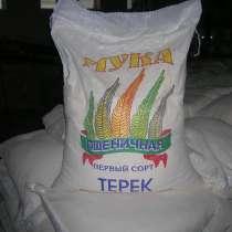 Мука пшеничная Терек на экспорт и по РФ, в Ставрополе