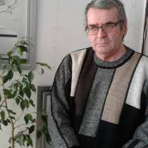 Владимир, 50 лет, хочет пообщаться, в Тольятти