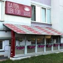 Купите салон цветов, в г.Минск