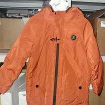 Новая куртка на мальчика Mayoral, в Москве