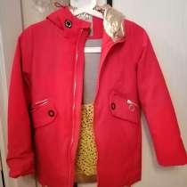 Легкая куртка, в Казани
