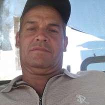 Анатолий, 51 год, хочет пообщаться, в Самаре