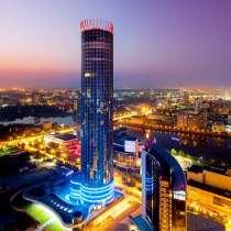 Частный инвестор приглашает партнера для создания бизнеса, в Екатеринбурге