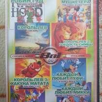 В связи с предстоящим переездом продаю диски, в Хабаровске