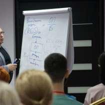 Бухгалтерский учет государственных учреждениях, в Красноярске