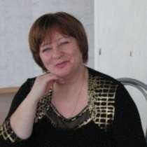 Наталья Дашкевич, 59 лет, хочет познакомиться, в Братске