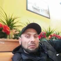 Сергей, 33 года, хочет пообщаться, в Ростове-на-Дону