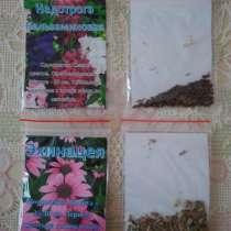 Семена многолетних и однолетних цветов, в г.Алматы