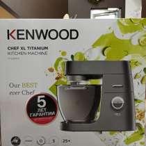 Kenwood 8300 S Chef Titanium XL кухонная машина, в Москве