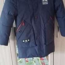 Куртка подростковая зимняя, в Санкт-Петербурге