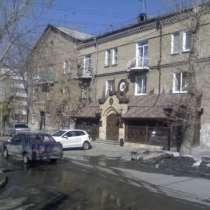 Сдам комнату в общежитии в центральном районе, в Челябинске