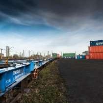 Контейнерные вагонные перевозки, в Челябинске
