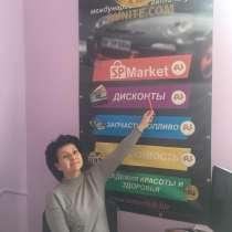 Успешный бизнес!, в Краснодаре