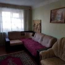 Продам тёплую уютную однокомнатную квартиру, в Ступино