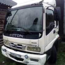 Продам Foton, в Петрозаводске