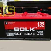 Аккумулятор автомобильный bolk В 132Ач AB1320, в Ярославле