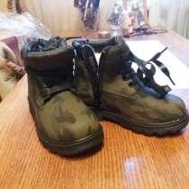 Продам ботиночки, в г.Орша