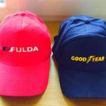 Кепка бейсболка «Fulda» и «Goodyear», в Подольске