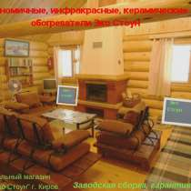 Экономичные, инфракрасные, керамические обогреватели, в Кирове