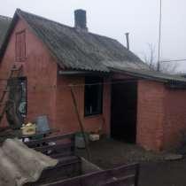 Продам дом газ водопровод летняя кухня гараж 25 соток земли, в г.Красноармейск