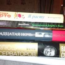 Книги Кати &БЭММ take out a booking. Биспок (bespoke) – изго, в Нижнем Новгороде