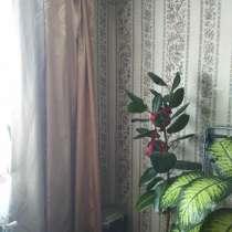Продается 3-х ком квартира Зубовский бульвар, в Москве
