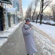 Пуховик женский утеплённый длинный, в Санкт-Петербурге