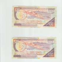 1000 шиллингов Сомали, в Москве